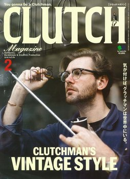 CLUTCH MAGAZINE VOL.59.jpg