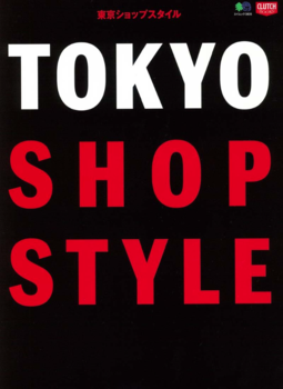 CLUTCH MAGAZINE TOKYO SHOP STYLE.png