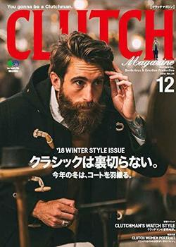 CLUTCH MAGAZINE VOL.64.jpg